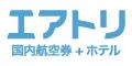 国内航空券+ホテルの予約【エアトリプラス】