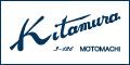 キタムラ オンラインショップ