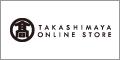 高島屋(タカシマヤ)オンラインストア