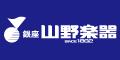 山野楽器 CD/DVDオンラインショップ