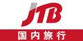 【JTB】国内旅行(宿泊、ツアー)