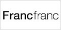 Francfranc ONLINE SHOP (フランフラン オンライン ショップ)