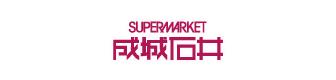 スーパーマーケット成城石井.com