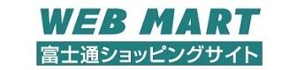 富士通WEB MART