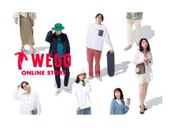 ファッション通販WEGO(ウィゴー) ONLINE STORE